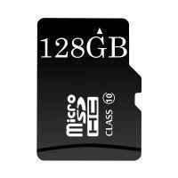 ClareVision High Endurance 128GB SD Card